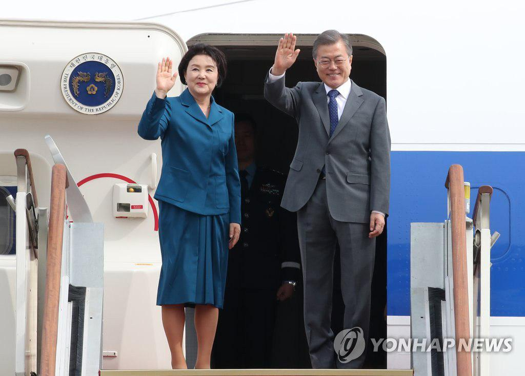 a korea president come
